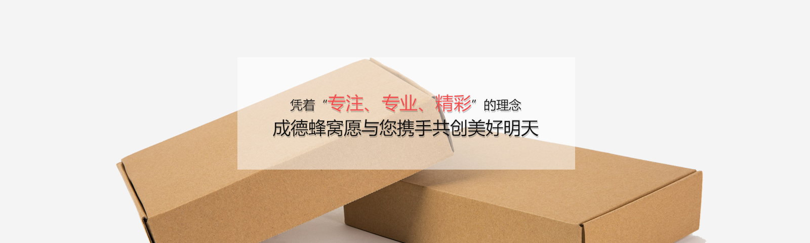 http://www.cdfwjx.cn/data/upload/201912/20191218111043_958.jpg
